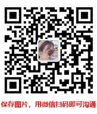 深圳高考艺考培训
