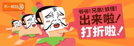 南京淘宝培训机构
