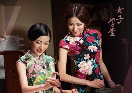 广州女子研修班