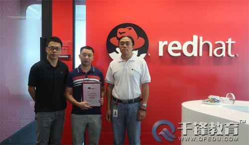 红帽Linux认证培训班