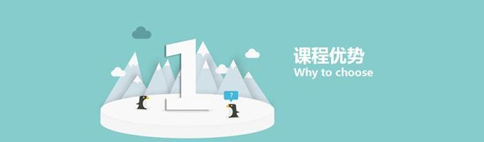 深圳成人零基础新概念英语学习班