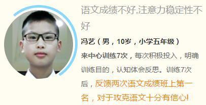 杭州博沃思培养孩子注意力