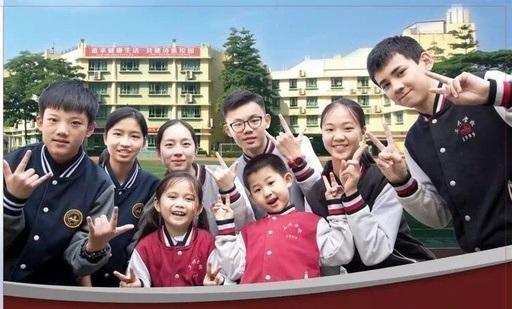 深圳北大附中南山分校招生