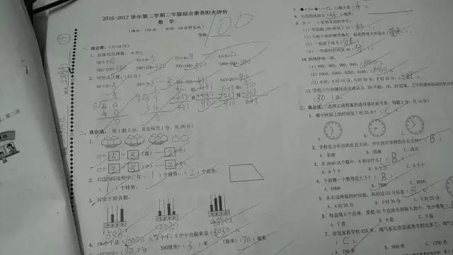 杭州博沃思注意力训练班