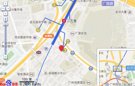 广州白云电商培训学院_广州电子商务培训学校