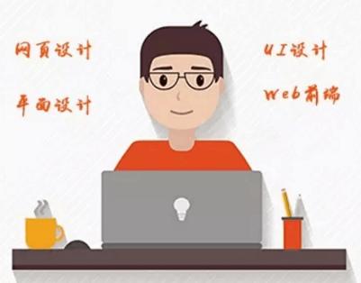 南京平面设计培训要学多久