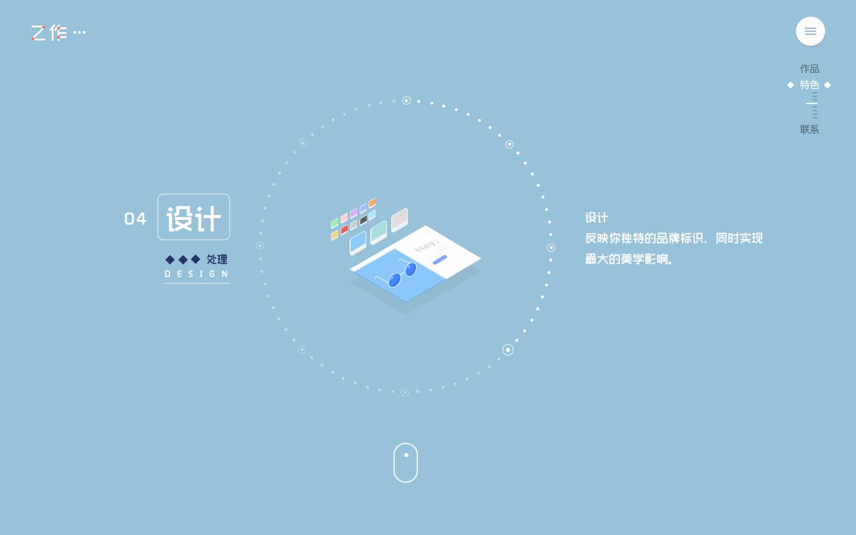 北京ui设计培训学校去哪好?