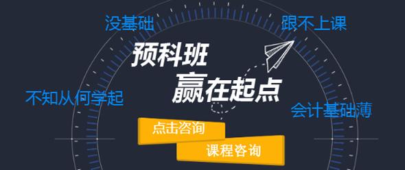 广州CPA注册会计师