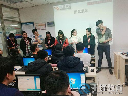 广州HTML5培训经历:改变自己迈向成功