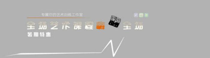 深圳书画培训