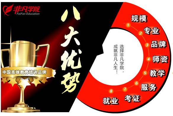 > 上海服装设计立体裁剪培训班_上海服装立体裁剪培训   上海非凡进修