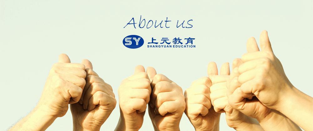 网页设计辅导班上海设计招聘硅胶图片