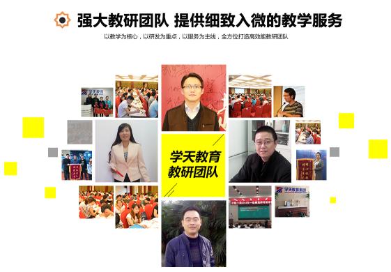 深圳二建培训班