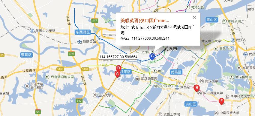 武汉英语培训中心_英语培训学校