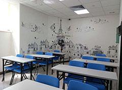 广州笨猪法语培训中心