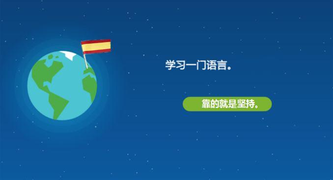 武汉西班牙语培训_西班牙语培训哪里好