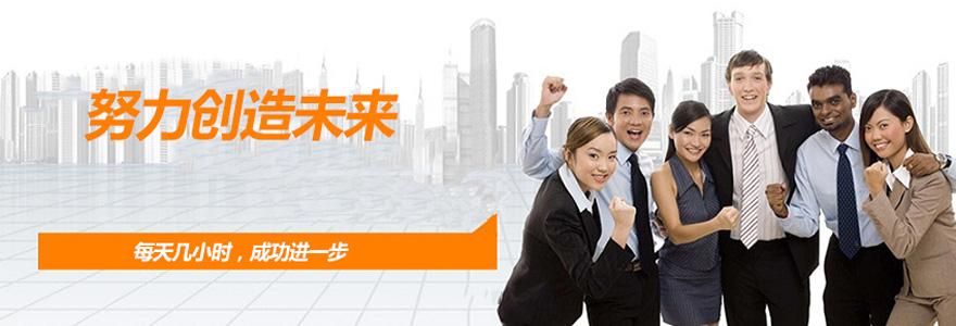武汉韩语培训班_电话_地址