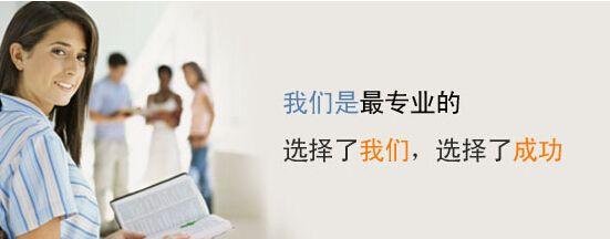 武汉日语培训机构有哪些