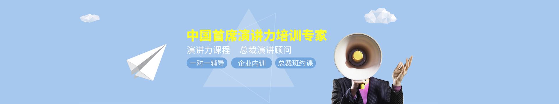 上海培训课程