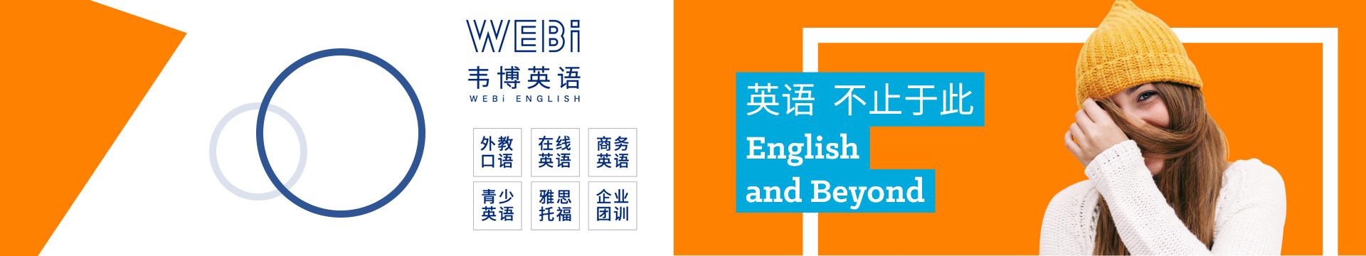廣州培訓班