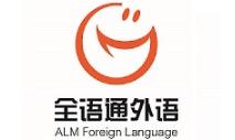 韩语学习培训_武汉韩语高级培训班