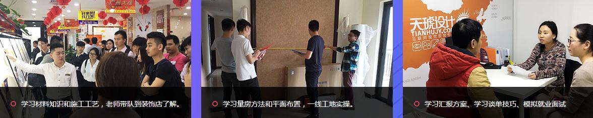 室内设计培训哪里好_武汉室内设计培训_电话