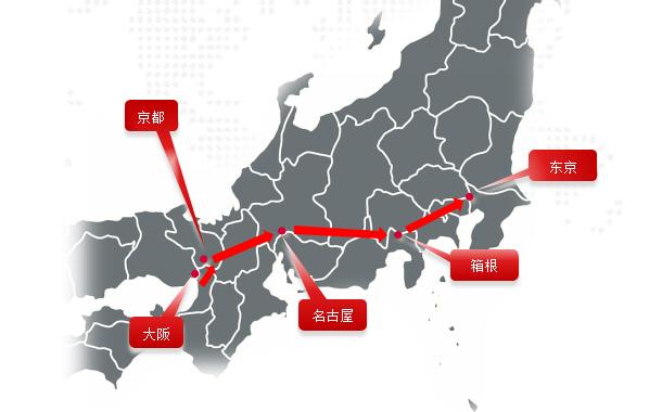 2018日本精益生产与企业经营深度研修班