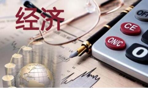 2019宏观经济热点分析_2017年宏观经济预测 宏观经济分析 2011年宏观经济预测