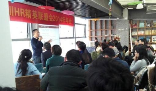 汪廷云简介-诺达教育管理体系建设培训-深圳诺达师资