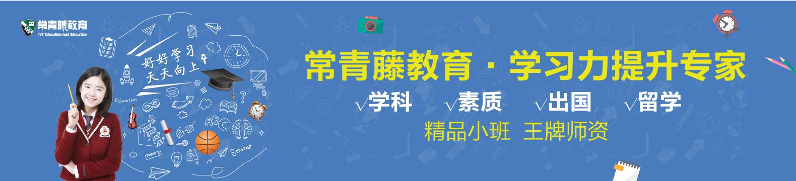 南京培訓學校