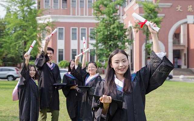 深圳学前教育自考报名