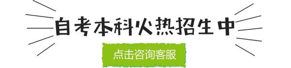 深圳自考辅导学院