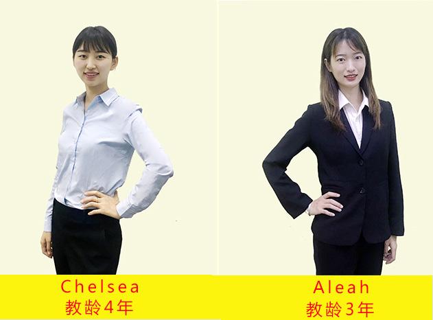 珠海新途英语教师展示