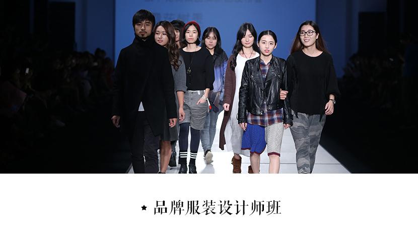 杭州服装设计培训哪家好