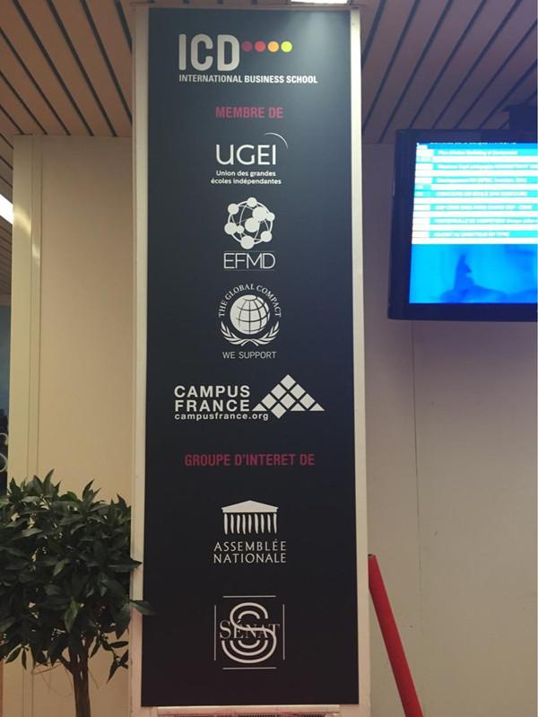 法国巴黎 ICD 国际商学院人力资源管理硕士