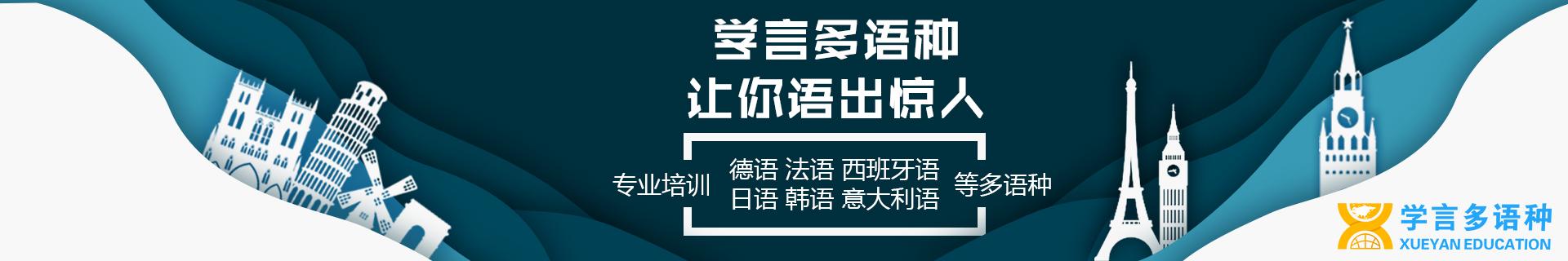 杭州新宝5客服