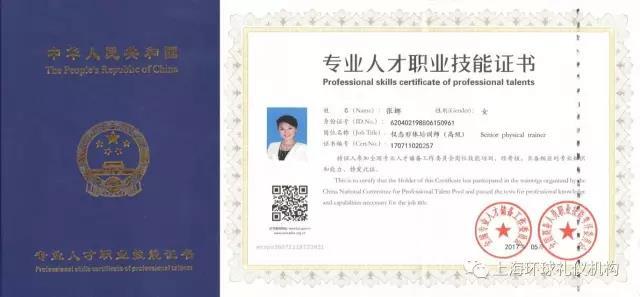 上海《a语言语言教案培训师》双认证班报名中意图好朋友仪态中班设计形体图片