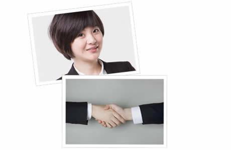 徐州想学商务英语