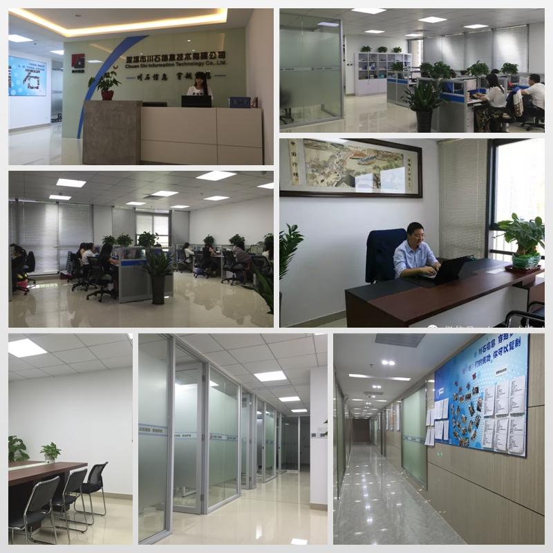 深圳软件测试培训机构
