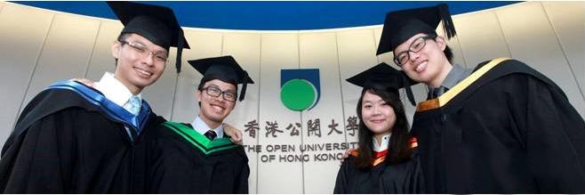 香港公开大学MBA学位班