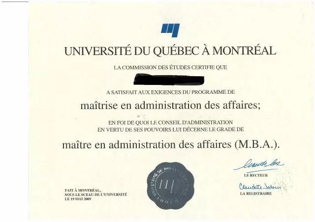 加拿大魁北克大学--颁发证书