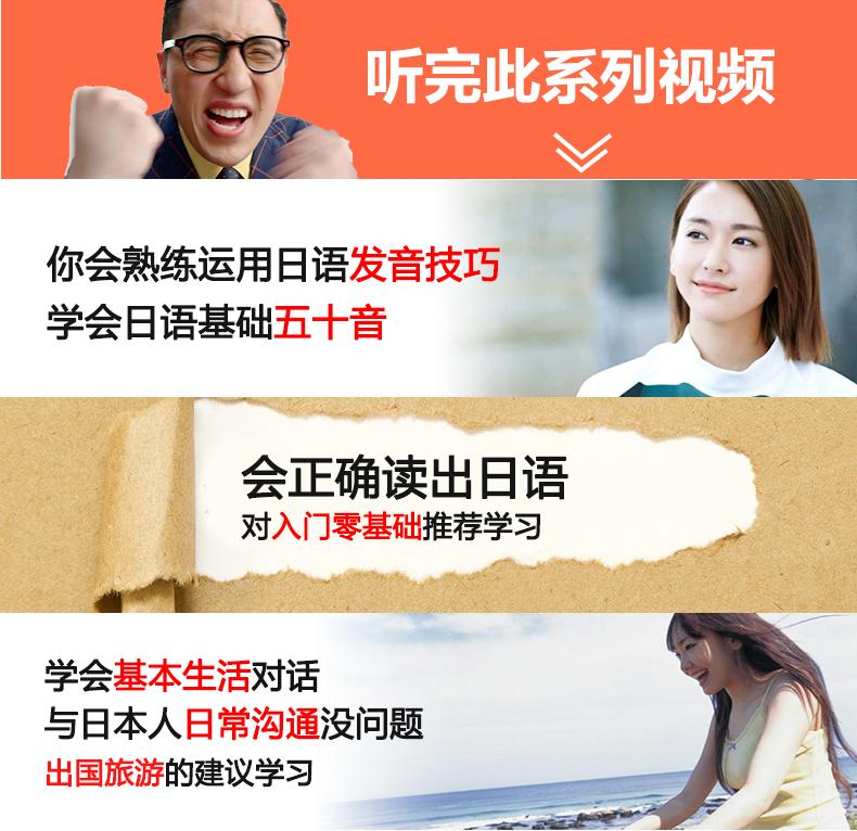 杭州学日语哪里好