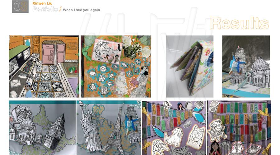 青岛平面设计艺术留学作品集培训