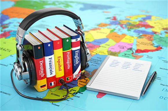 杭州远程教育平台