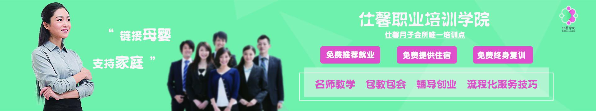 广州培训机构