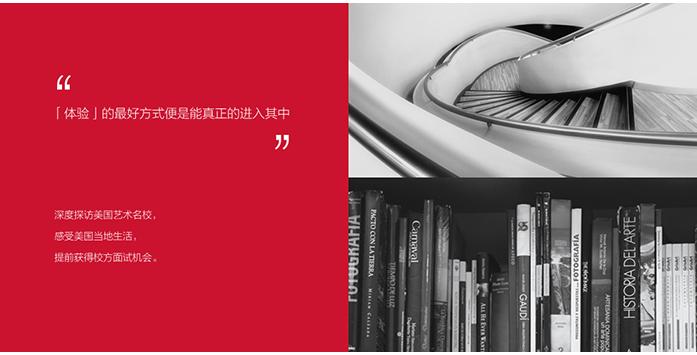 杭州海外游学培训课程