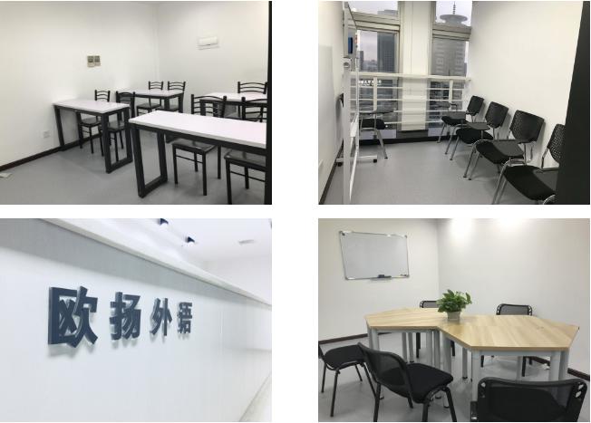 宁波欧扬外语培训中心
