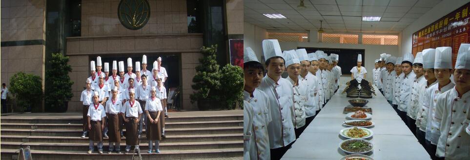 重庆厨师培训学校