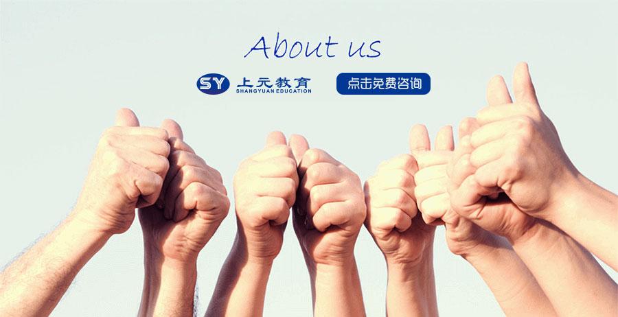 宁波一级建造师培训中心