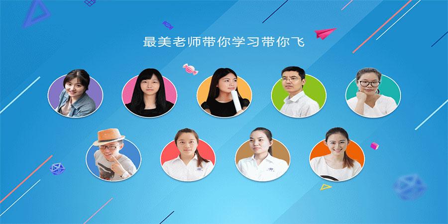 宁波上元教育